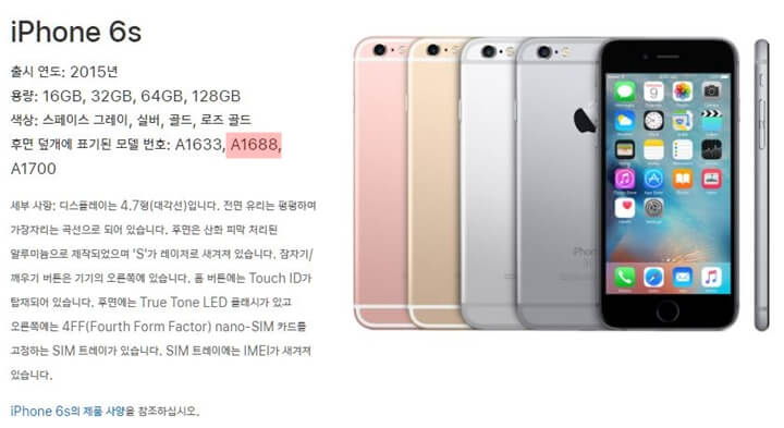 Check iPhone model