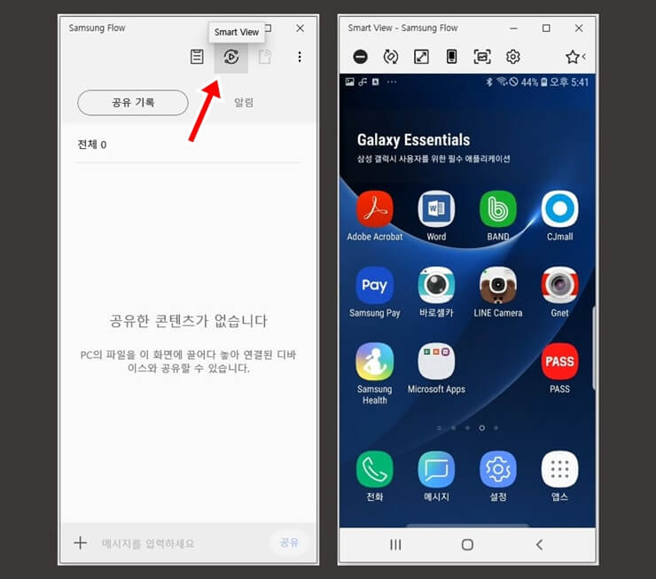 How to Use Samsung Flows 6