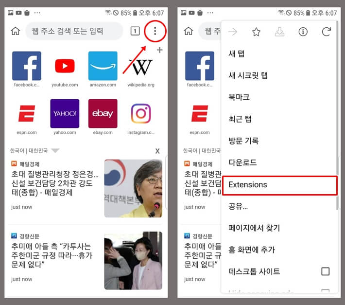 extension chrome on android 2