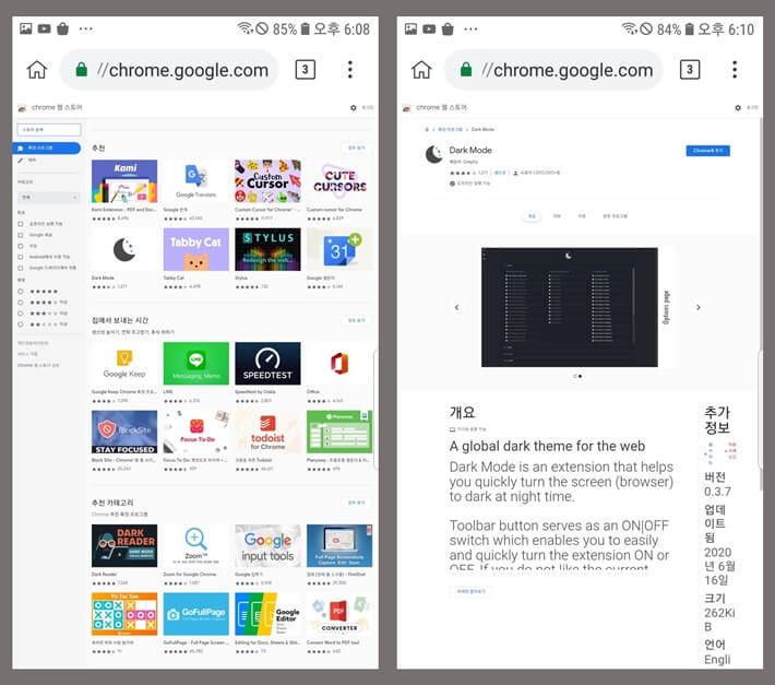 extension chrome on android 4