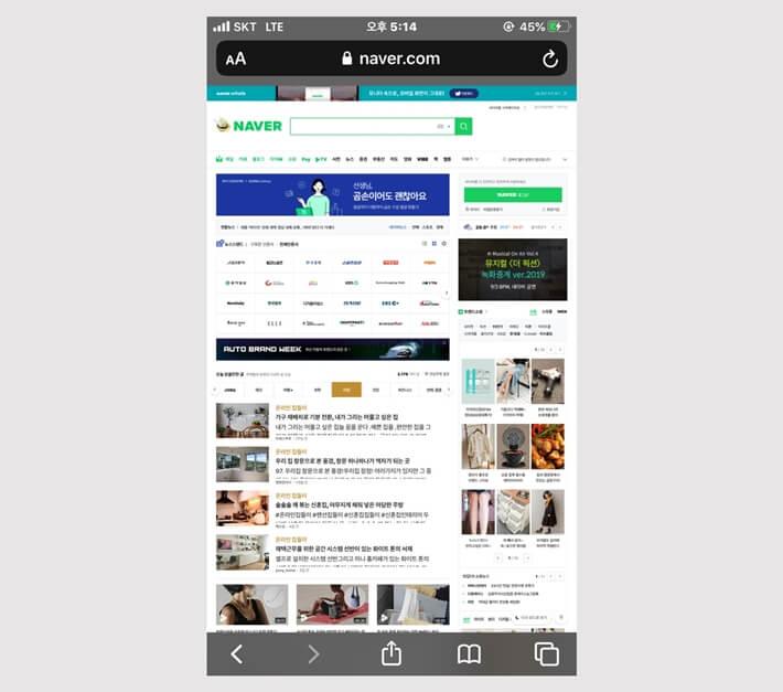 mobile naver pc version 3