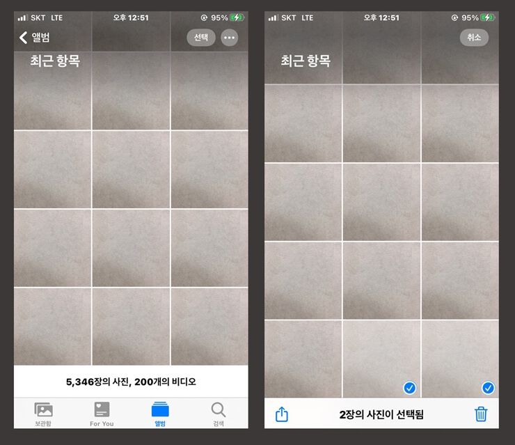 How to hide photos on iPhone 1