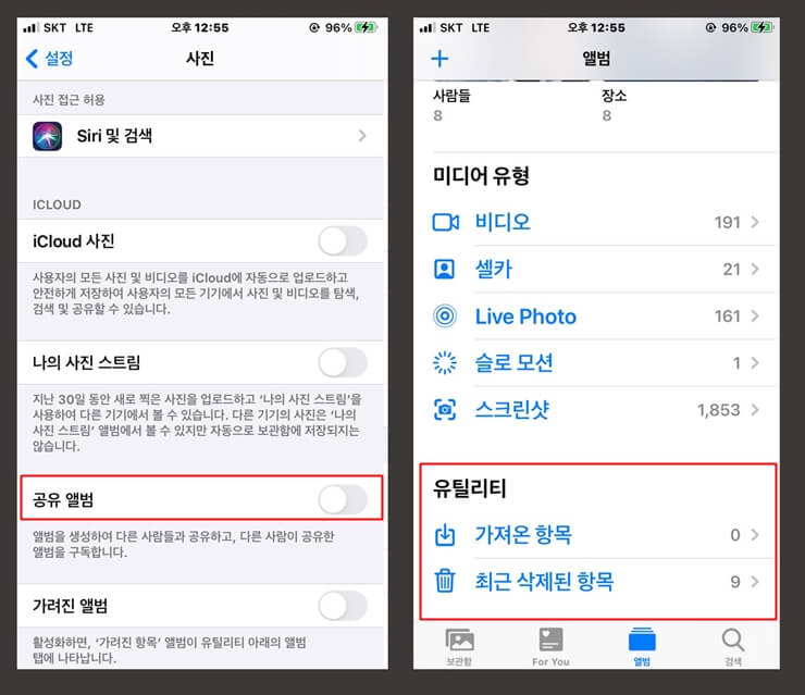 How to hide photos on iPhone 5