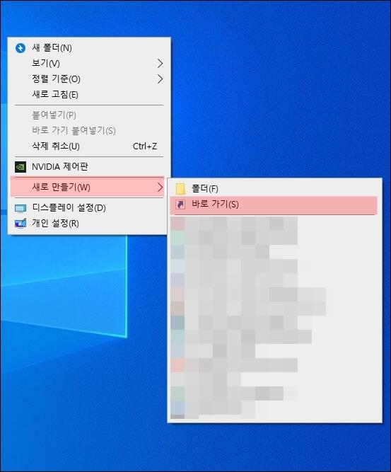 Windows 10 Shutdown Reservation 6