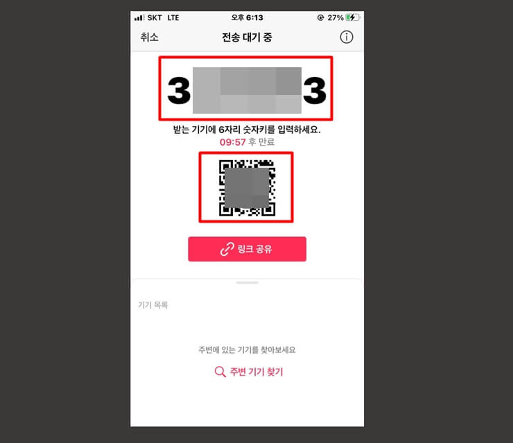 Transfer iPhone Videos 7