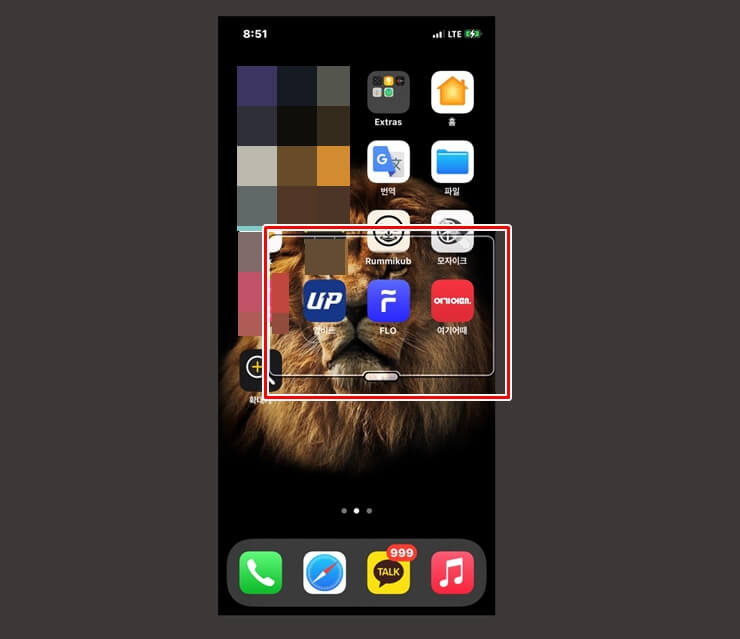 how to use magnifier on iphone 7